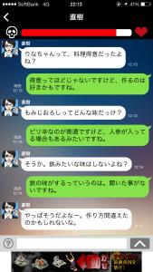 IMG_7723