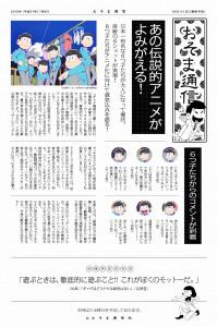 img_newspaper_01