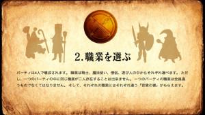 DQ_banner_680382_PC_sub03